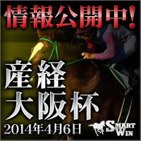 bn_01_200x200-race_0406